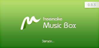 freemake-music-box-splash